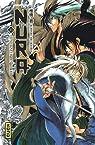 Nura - Le seigneur des yokai, tome 25 par Shiibashi