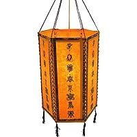 suchergebnis auf f r feng shui tisch stehleuchten innenbeleuchtung beleuchtung. Black Bedroom Furniture Sets. Home Design Ideas