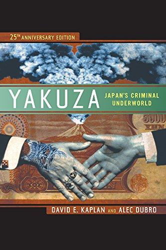 Yakuza por David E. Kaplan