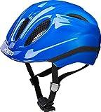 KED Meggy Helmet Kids 2019 Fahrradhelm