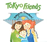 Tokyo Friends: Tokyo No Tomodachi