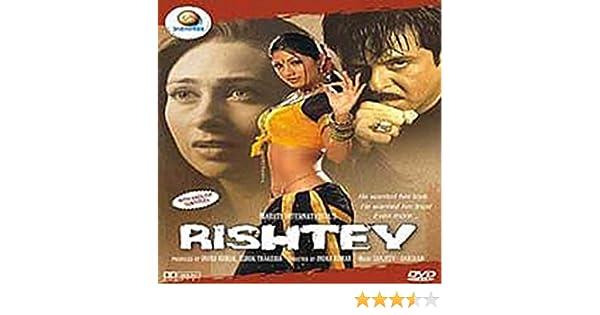 Amazon in: Buy Rishtey DVD, Blu-ray Online at Best Prices in