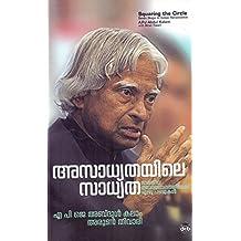 Agnichirakukal Malayalam Book Pdf
