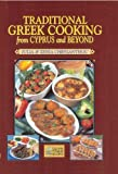 Traditional Greek Cooking from Cyprus and Beyond