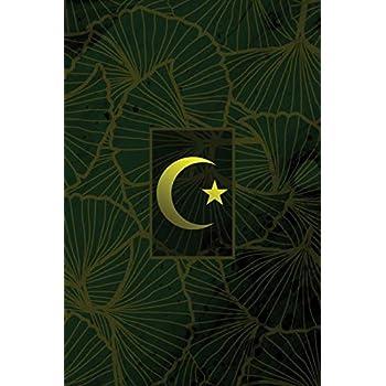 Monogram Islam Notebook: Blank Journal Diary Memoir Log Logue