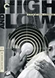 High and Low (Criterion Collection) [Import italien]