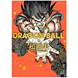 Dragon Ball Super Illustrations (Dragonball) * Artbook (Japan-Import)