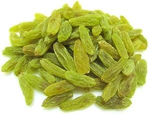 EXOTES Green Raisins (Kishmish), 1KG