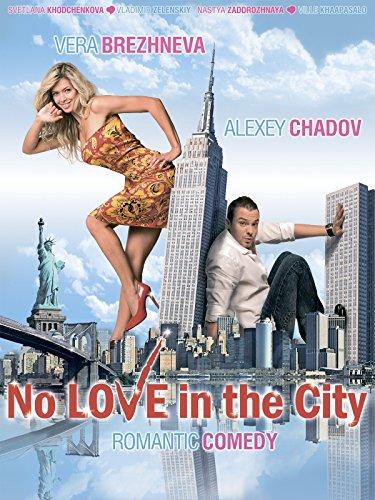 No Love in the City [OV]