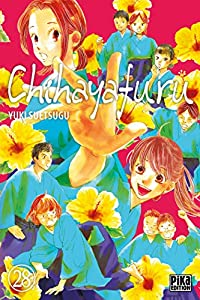 Chihayafuru Edition simple Tome 28