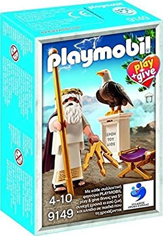 Playmobil 9149 Play & Give