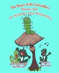 The Dance of the Caterpillars Bilingual Greek English