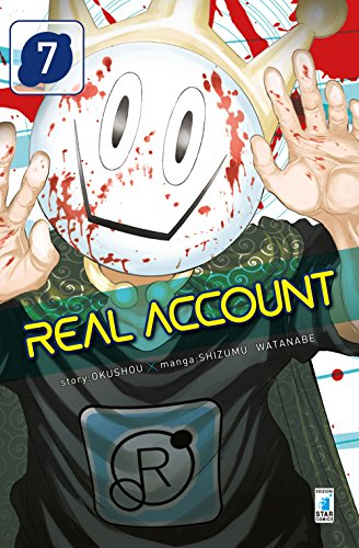 Real account: 7