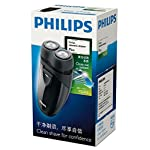 Philips Mens Electric Travel Shaver PQ20317 With Travel Pouch Cordless