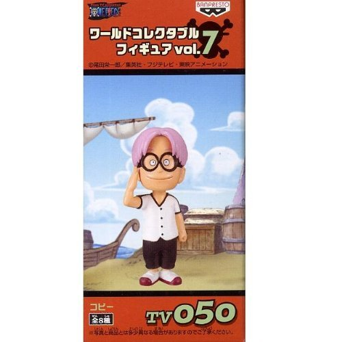 ONE PIECE (One Piece) TV050 Coby (japan import) vol.7 les collectionneurs du monde figure