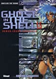 ghost in the shell 1 5 human error processor