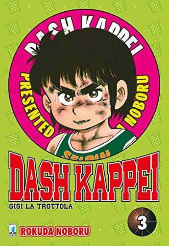 Dash Kappei. Gigi la trottola: 3