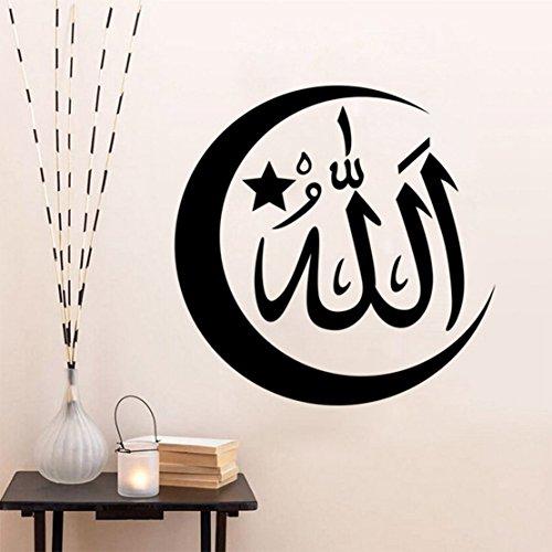 Schwarz DIY Abnehmbare islamischen Muslim Kultur Suren Arabisch – Bismilliah Allah Vinyl Wand Sticker/Aufkleber Koran Zitate Kalligraphie als Muslimischen Home Wandbild Art Decorator 9417(57x57cm)