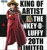 Banpresto ONE PIECE KING OF ARTIST THE MONKEY D LUFFY 20TH LIMITED