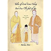 Lord Lone Cheng Part Four The fall of Yan: Part of the Master Guardian series (Lord Lone Chéng series Book 4) (English Edition)