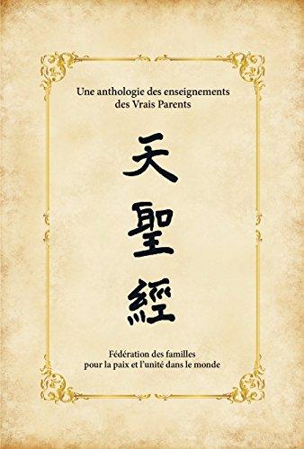 Cheon Seong Gyeong: L'Écriture sainte de Cheon Il Guk (French Edition)
