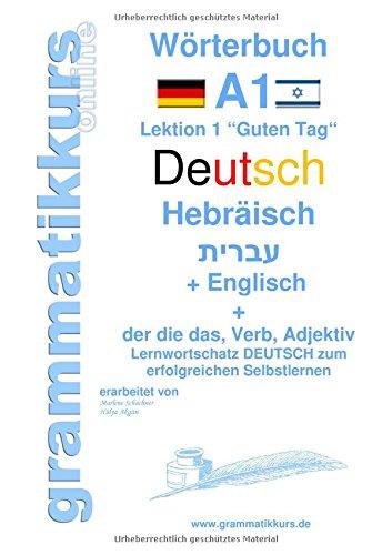 """Wörterbuch Deutsch - Hebräisch - Englisch Niveau A1: Lernwortschatz A1 Lektion 1 """"Guten Tag"""" Sprachkurs Deutsch zum erfolgreichen Selbstlernen (Wörterbücher Deutsch - Hebräisch - Englisch A1 A2 B1)"""