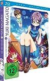 Das Verschwinden der Yuki Nagato - Gesamtausgabe (OmU) [2 Blu-rays]