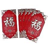 Haishell Briefumschläge, chinesisches Design, Rot, 6 Stück Typ 3
