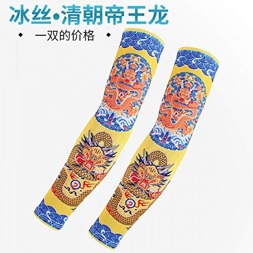 CXQ Ice Silk Ärmel Sunscreen Tattoo Männliche Blume Arm Tattoo Ice Hand Ärmel Outdoor Weibliche UV Schutz Ärmel Armband Arm Set, Qing Dynasty Emperor Dragon