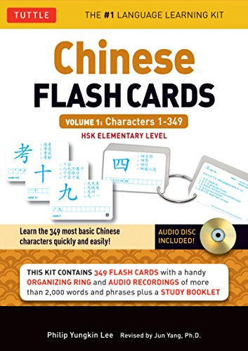 Chinese Flash Cards Kit Volume 1: Characters 1-349: Hsk Elementary Level