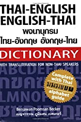 Thai-english English-thai Dictionary for Non-thai Speakers: With Transliteration for Non-thai Speakers - Complete With Thai Alphabet Guide