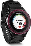 Garmin Forerunner 225 WHR GPS-Laufuhr - Herzfrequenzmessung am Handgelenk