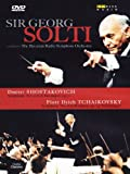 Sir George Solti In Concert [DVD] [2006]