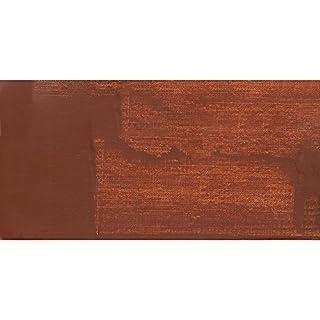 Atelier Interactive Burnt Sienna Series 1 80ml Tube