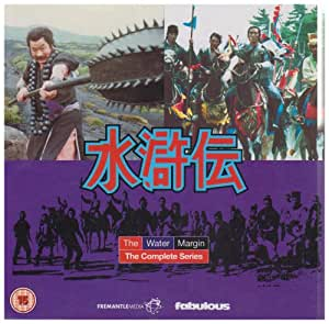 The Water Margin - the Complete Series [13 DVD Box Set] [Import anglais]