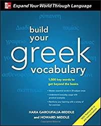Build Your Greek Vocabulary [With CD (Audio)]