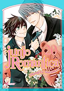 Junjo Romantica Edition simple Tome 20