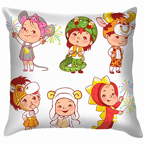 le Baby Wear Carnival Costumes Animals Wildlife Animal People Funny Square Throw Pillow Cases Cushion Cover for Bedroom Living Room Decorative 18X18 Inch ()