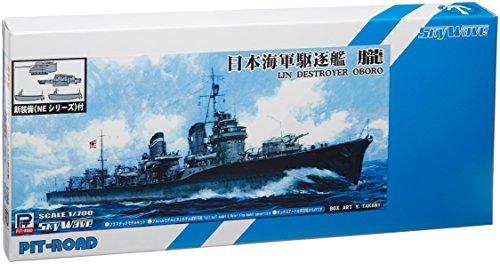 1/700 japanischen Marine Spezielle Art Zerst?rer Oboro (dim) & amp; Shin WWII japanische Marine-Schiffe Ausstattung mit 7 Stellen (Wwii Marine-schiffe)