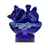 KangYD Veilleuse 3D chat or Fortune, lampe d'atmosphère LED, lampe de table pour enfants, éclairage LED, cadeau d'amant, 3 - Touch Crack White (7 couleurs)