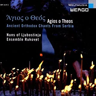 Agios O Theos - Ancient Orthodox Chants From Serbia