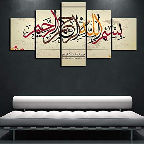 SXMXO Leinwanddrucke Foto Auf Leinwand Islam Kalligraphie Aus Dem Koran 5 Teilig Bilder Auf Wandbild Modern Kunstdruck Wanddekoration Bild Canvas,Frameless,B,40x60*240x80*240x100*1
