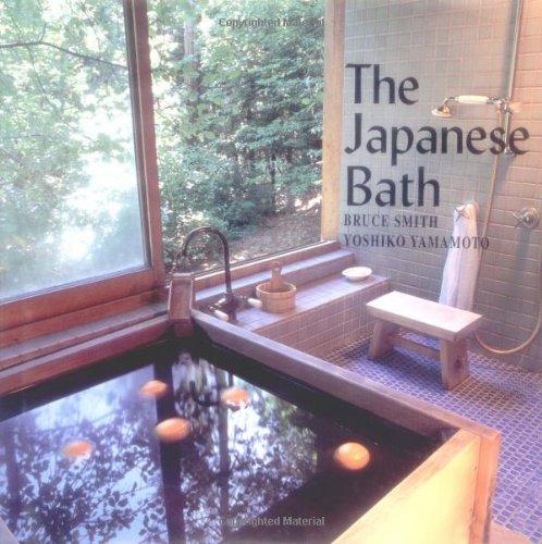 The Japanese Bath par Bruce Smith