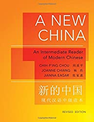 A New China: An Intermediate Reader of Modern Chinese (The Princeton Language Program: Modern Chinese)