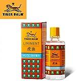Huile Baume du Tigre Liniment 28ml (Tiger Balm)