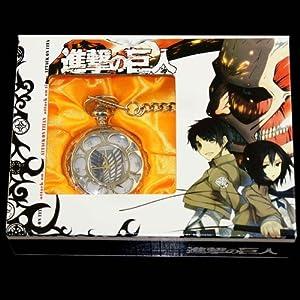 Shingeki No Kyojin Attack on Titan Collectible Anime Pocket White Watch