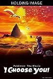 Pokemon The Movie: I Choose You! Blu-ray Steelbook