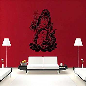 Buy DECOR Kafe Decal Style Lord Shiva Wall Sticker Wall Poster (PVC Vinyl,  53 X 81 CM) Online At Low Prices In India   Amazon.in Part 95