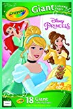 Crayola Disney Giant Colouring Pages Princess