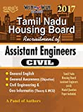 Tamilnadu Housing Board ( TNHB ) Assistant Engineer ( Civil) Exam Books 2017
